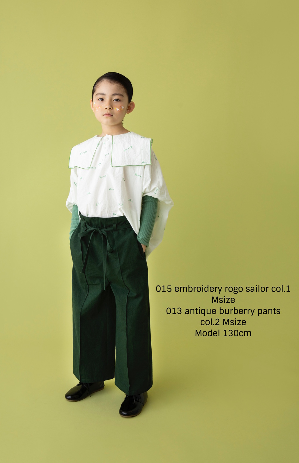 antique burberry pants /forest green5